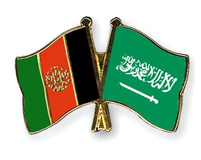Freundschaftspins Afghanistan-Saudi-Arabien